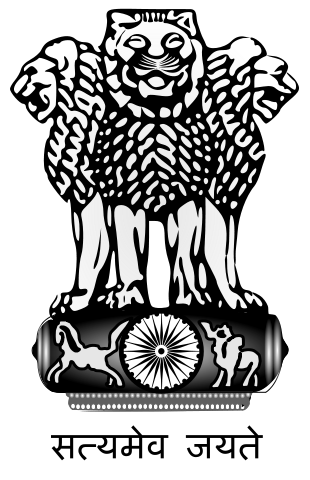 310px-emblem_of_india_svg
