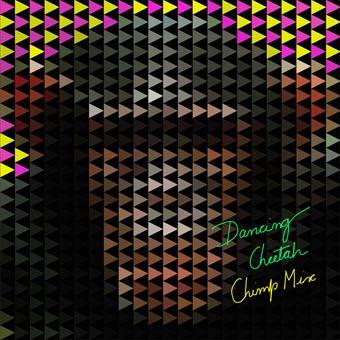 dancing-cheetah-2